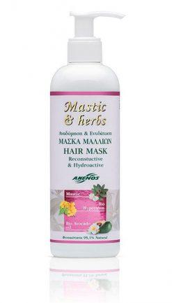 Μάσκα μαλλιών Ενυδάτωσης. HydroActive 300ml