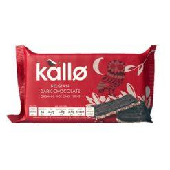 Ρυζογκοφρέτα με Μαύρη Σοκολάτα Βελγίου Kallo Χωρίς Γλουτένη glutenfree κοιλιοκάκη celiacshop.gr