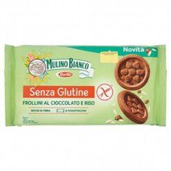 Μπισκότα σοκολάτας Mulino Bianco χωρίς γλουτένη Www.celiacshop.gr