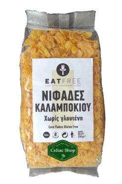 Νιφάδες Καλαμποκιού Eat Free χωρίς γλουτένη Www.celiacshop